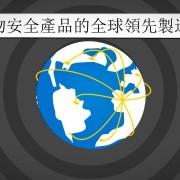 Multilingual videos