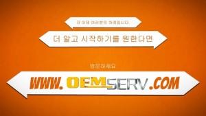 Korean explainer video