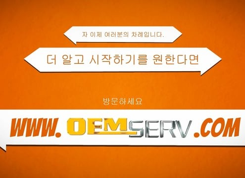 Korean explainer video
